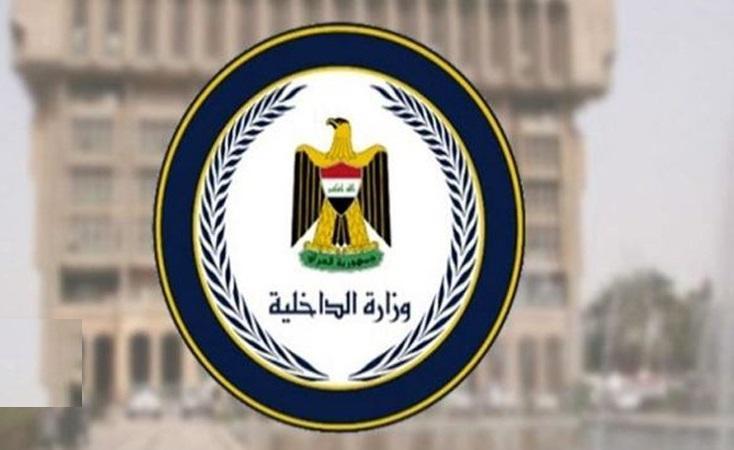 هشدار وزارت کشور عراق درباره آتش زدن چادر های معترضان