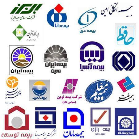 انواع بیمه ها را در ایران بهتر بشناسید