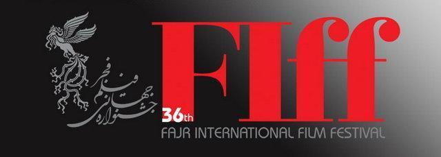 نمایش فیلم های برگزیده جشنواره جهانی فجر