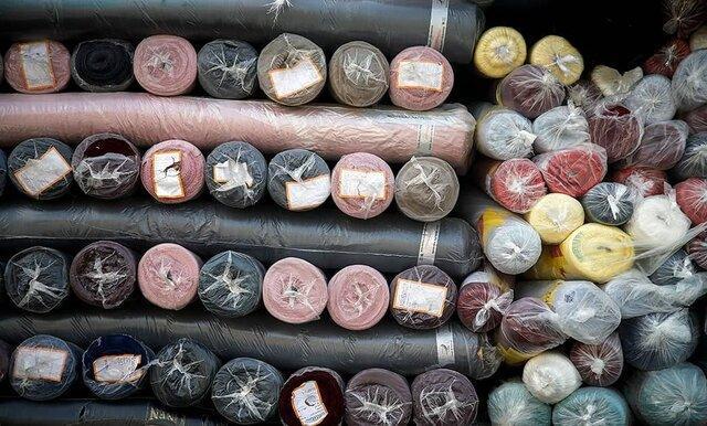 جریمه 17 میلیاردی قاچاقچی پارچه در یاسوج