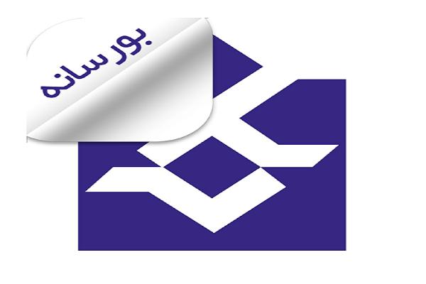 آموزش صفر تا صد بورس در بورسانه، پخش از شبکه هفت سیما