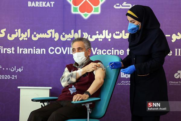 16 هزار نفر داوطلب فاز سوم کارآزمایی واکسن کوو ایران شدند
