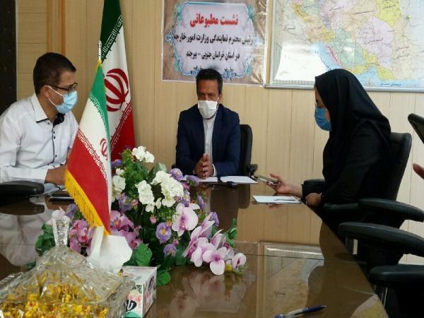 خبرنگاران بخش کنسولی وزارت امور خارجه در خراسان جنوبی راه اندازی شد